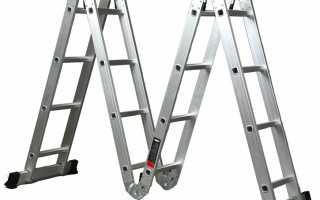 Лестница-трансформер в форме стремянки: бытовая и профессиональная