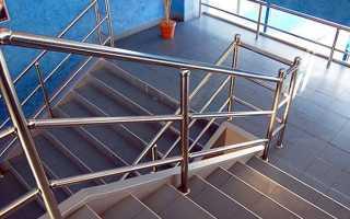 Поручни для лестниц из нержавеющей стали: пристенный из нержавейки, как сделать своими руками