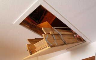 Чердачная лестница с люком: оптимальные размеры и правила установки