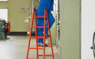 Требования к лестницам и стремянкам на производстве: нормы безопасности