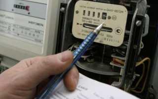 Поверка электросчетчиков, а также установка и замена в частном доме, квартире и муниципальном жилье