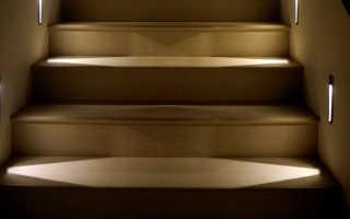 Какой должна быть подсветка ступеней лестницы