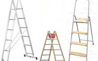 Лестница стремянка: профессиональная алюминиевая и стальная с площадкой