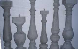 Балясины из бетона своими руками: полезные советы