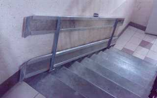 Пандус для инвалидов: откидной в подъезде, установка в жилых домах правовая основа