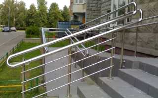 Перила из нержавеющей стали, их строение и применени