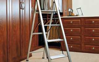 Стремянка для дома бытовая с широкими ступенями (Германия): для гардеробной, библиотеки, кухни, детской комнаты