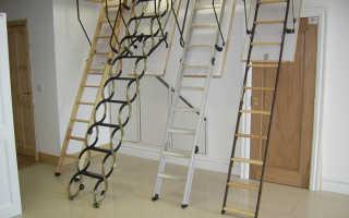 Как самостоятельно установить лестницу на чердак