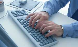 Передача показаний счетчиков через Интернет без регистрации