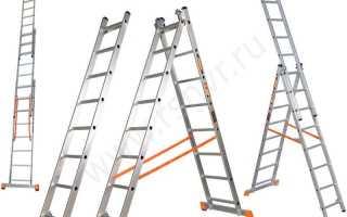 Лестница трехсекционная универсальная (трехколенная) 3х10