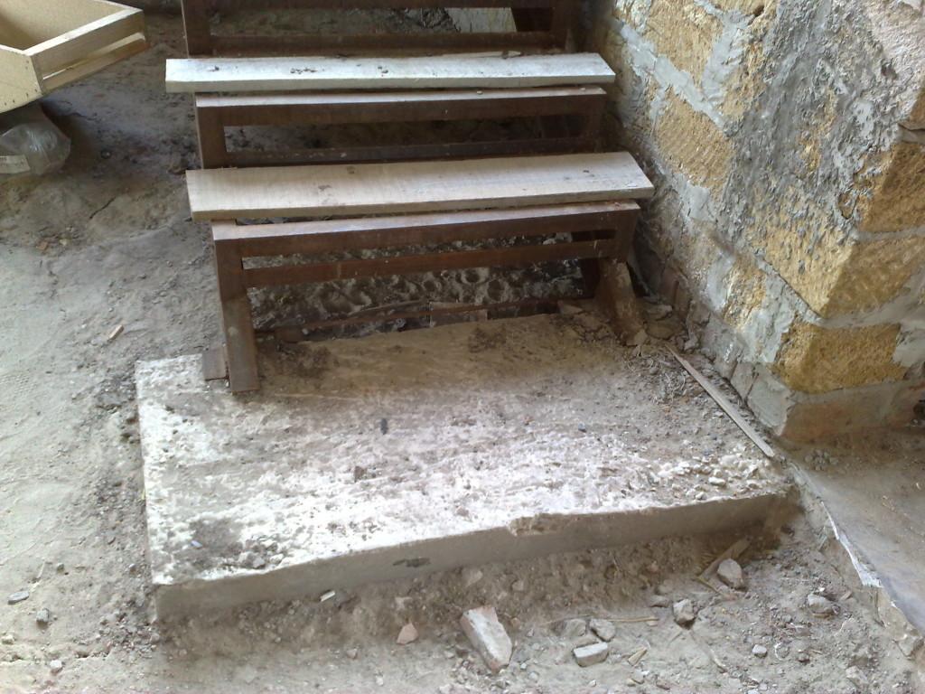 фундамент лестницы