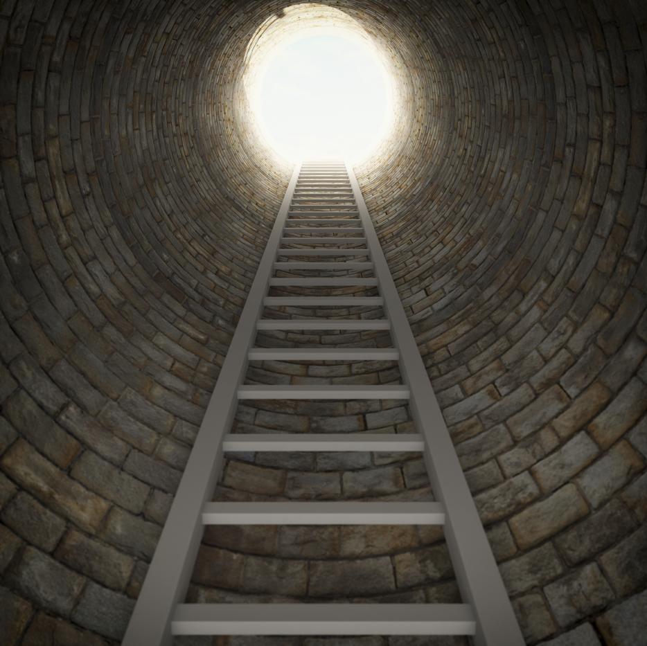 Колодезная лестница